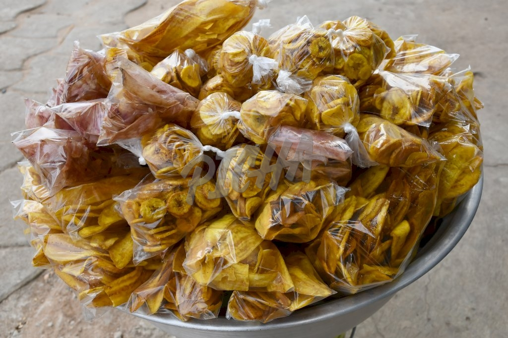 Yellow plantain chips